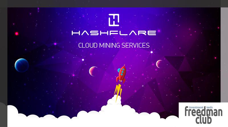 HashFlare - обзор