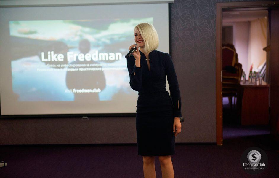 33_конференция_русский-блокчейн_от_freedman.club