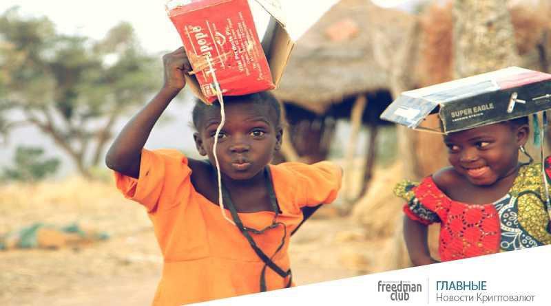 kak-bitcoin-pomogayet-protestam-v-nigerii