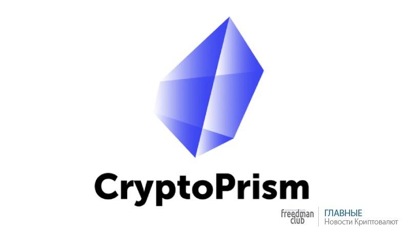 cryptoprism-freedman-club