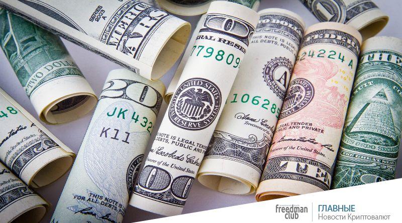 Bittrex Доллар США