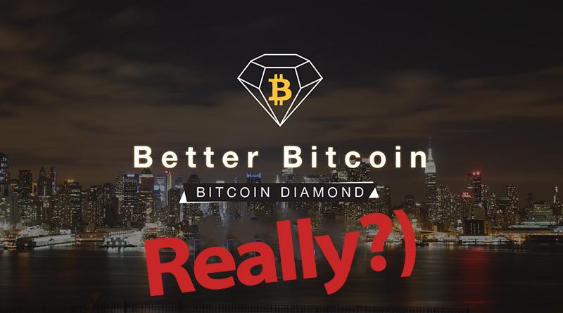 Bitcoin Diamond: очередной внеочередной форк Bitcoin