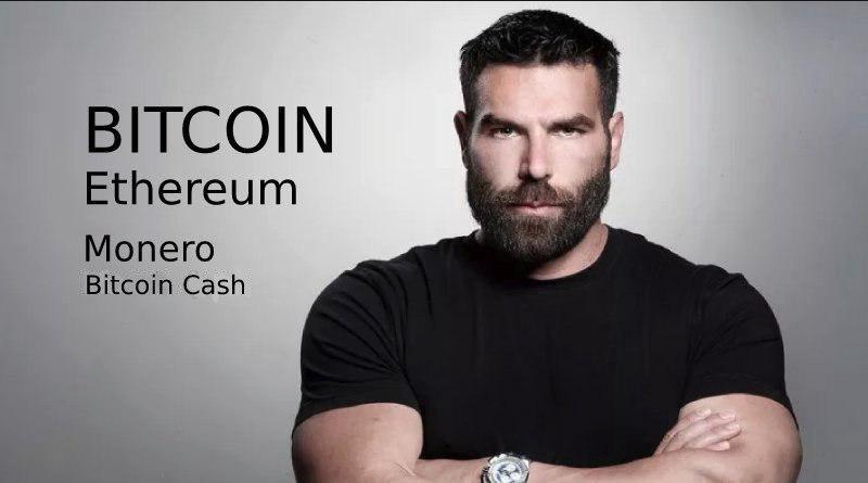 Дэн Билзерян: Почему диверсифицированный криптовалютный портфель выгоден-Freedman.club-news