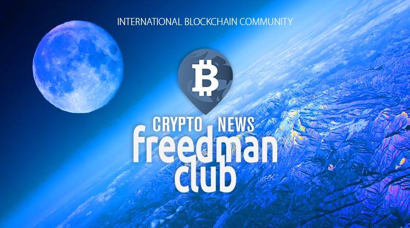 Freedman-club сообщество независимых интернет-инвесторов