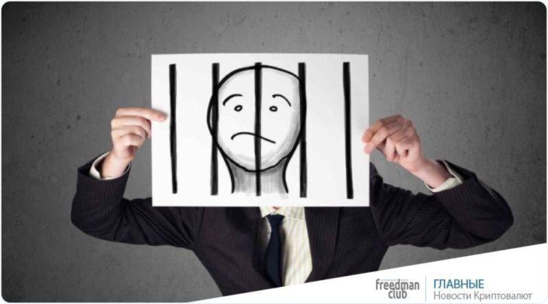 Что делать, если Вас начали прессовать органы - об уголовке, юристах, адвокатах