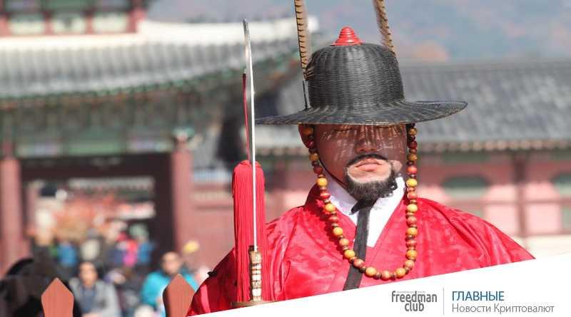 Корейский полицейсикй вывел 11 млн. в биткоинах