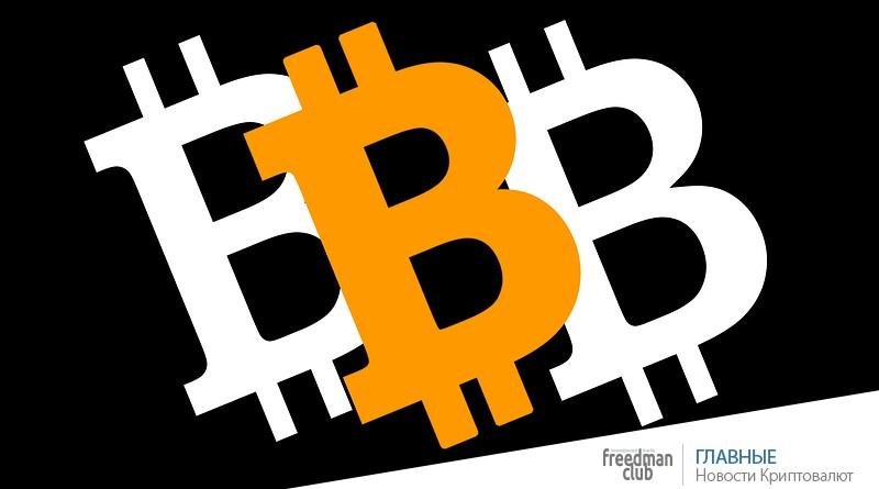 Цена Bitcoin Cash сегодня стремится к 1000$-Freedman.club-news