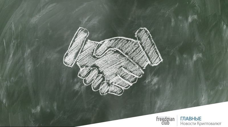 Страны Прибалтики будут поддерживать развитие Blockchain-freedman.club-news