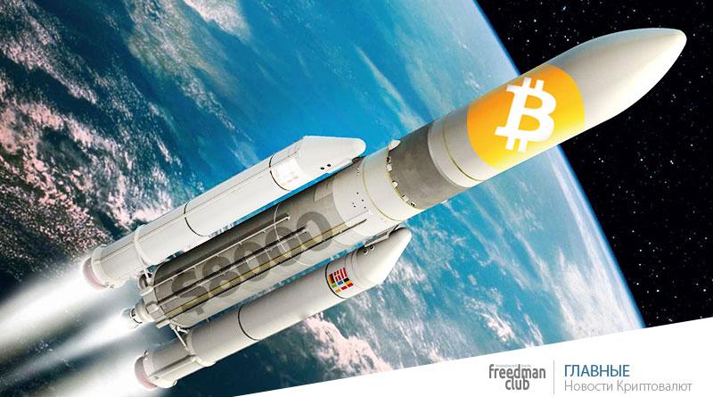Bitcoin пробивает $8000