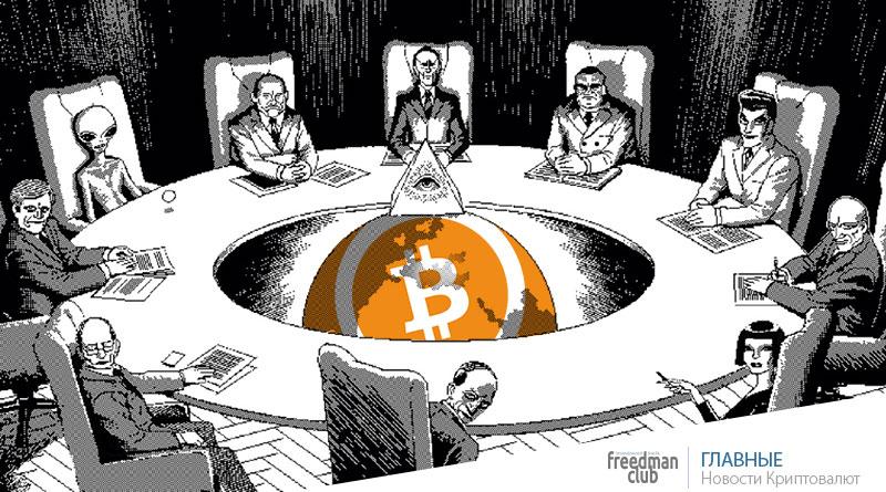 Новый хардфорк Bitcoin Cash: сомнительное улучшение объединит прошлые неудачные проекты-Freedman.club-news
