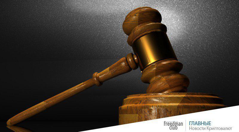 Судебный иск против биржи в Корее