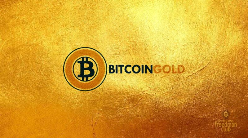 Цена Bitcoin Gold выросла до $400 после того, как Bithumb и Bitfinex добавили торговые пары BTG