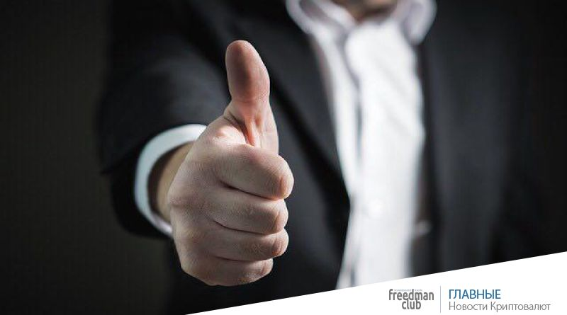 40 иностранных компаний просят разрешить добычу Bitcoin в России-freedman.club-news