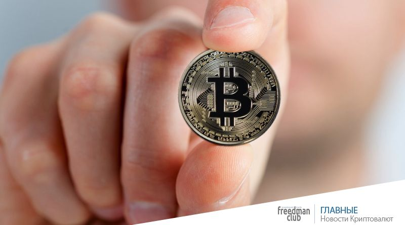 Аналитик Goldman Sachs прогнозирует рост Bitcoin до 8000$