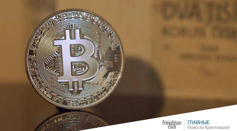 Bitcoin.com будет поддерживать только Bitcoin Cash