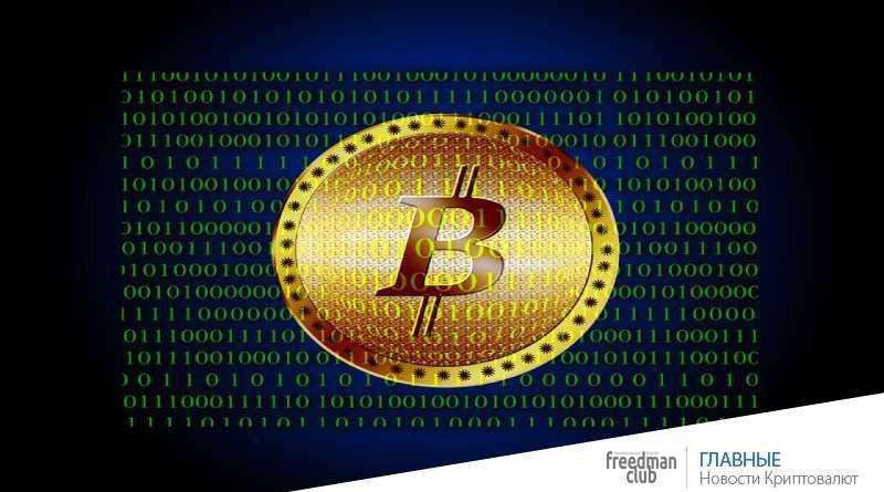 СЕОBTCC советует смотреть на потенциалBitcoin
