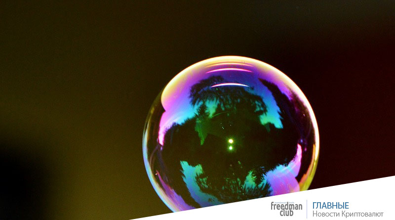 Банкир назвал биткойн пузырем