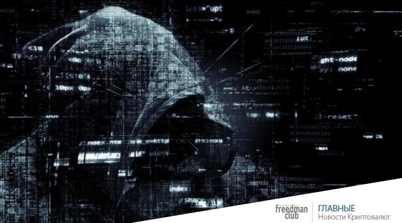 Darknet в россии gydra браузер tor bundle browser гирда
