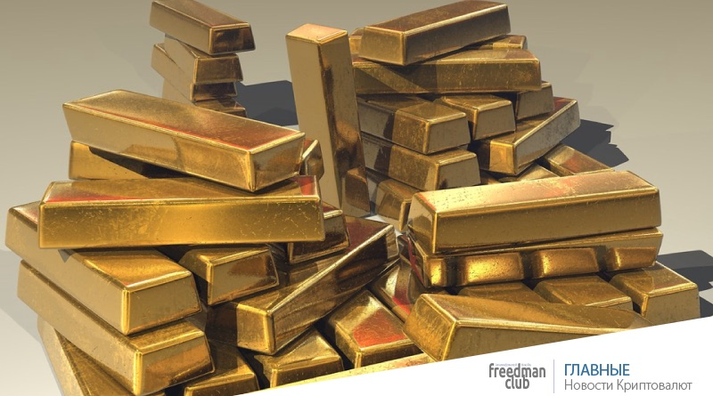 mint-of-great-britain-introduces-gold-trade-on-blockchain-freedman.club-news