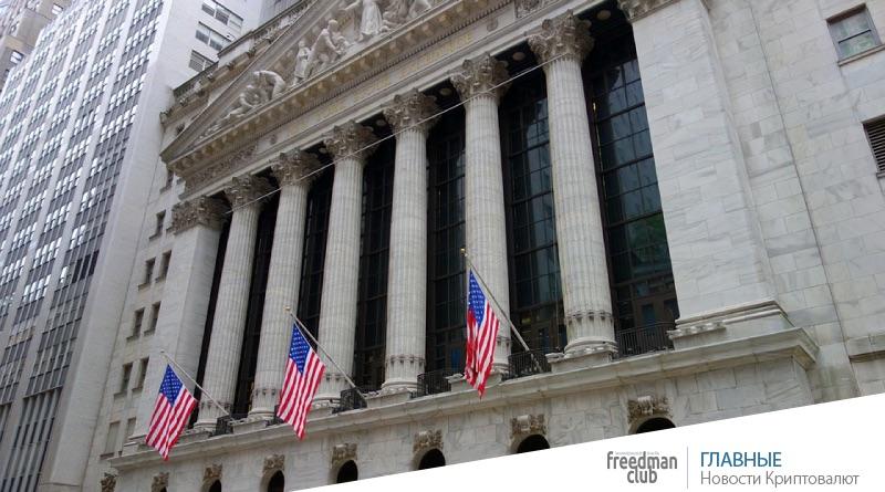 SEC может взять на себя регулирование 75% крупнейших ICO-freedman.club-news
