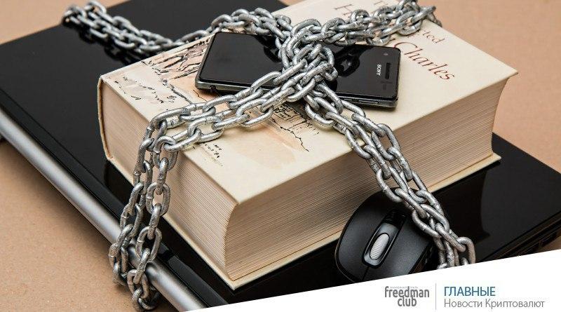 Интернет-омбудсмен: Как блокировка Телеграмм может лишить интернета 14 миллионов пользователей-Freedman.club-news