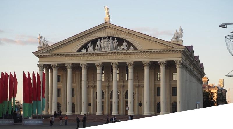 В Беларуси легализуют обменники криптовалют-freedman.club-news