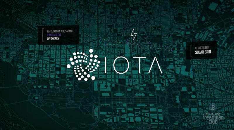 Криптовалюта IOTA будет добавлена на крупную корейскую биржу Coinone