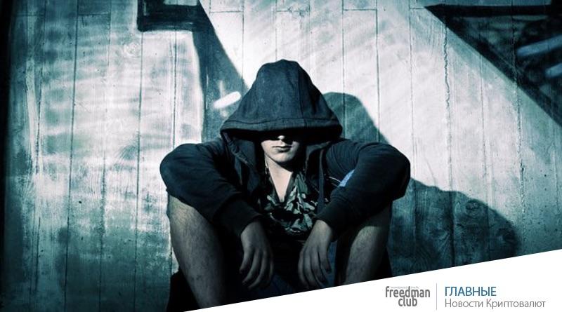 Новый веб-сайт уверяет, хардфорк SegWit2X еще состоится-freedman.club-news