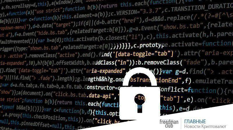На кануне запуска в сети EOS обнаружена критическая уязвимость-Freedman.club-news
