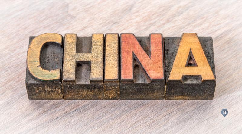 Blockchain китайские