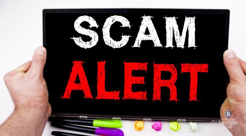 Если вы стали жертвой криптовалютного мошенничества - это ваша вина-freedman.club-news