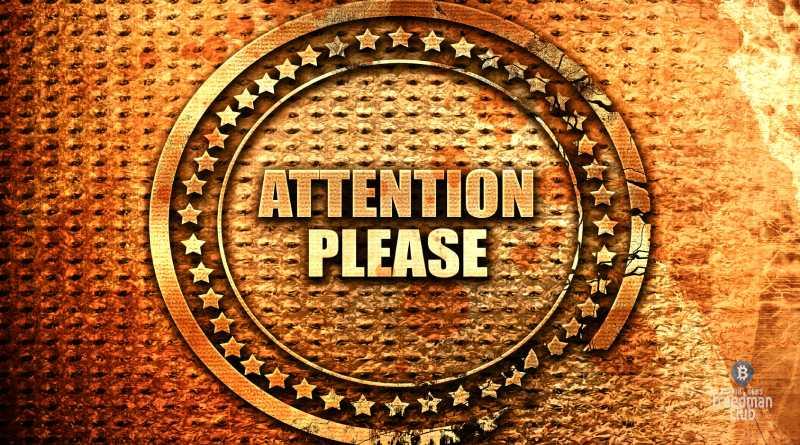 """Что предлагает реклама """"криптогения"""" Джеймса Альтушера в которую он вложил 2,7 миллиона долларов?-Freedman.club-news"""