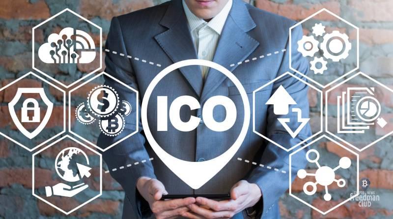 Регулирование ICO