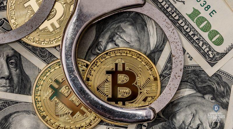 CEO обменника CoinNest арестован за растрату и мошенничество