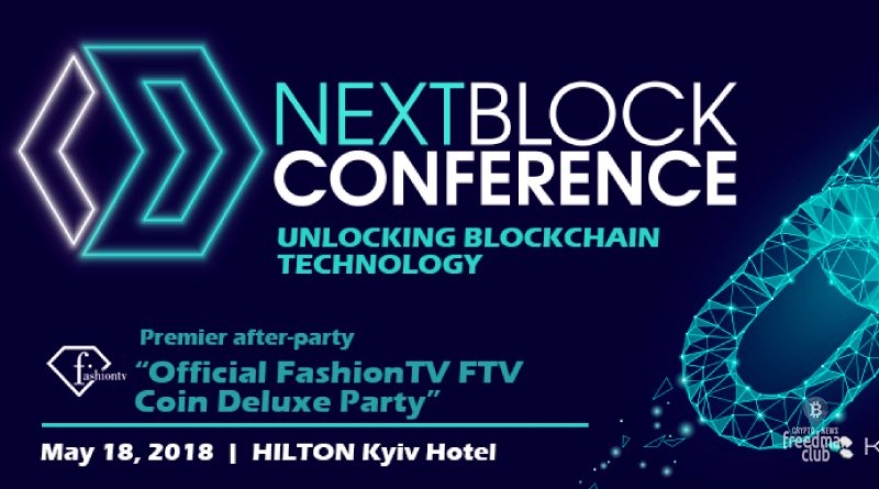 NEXT BLOCK Conference