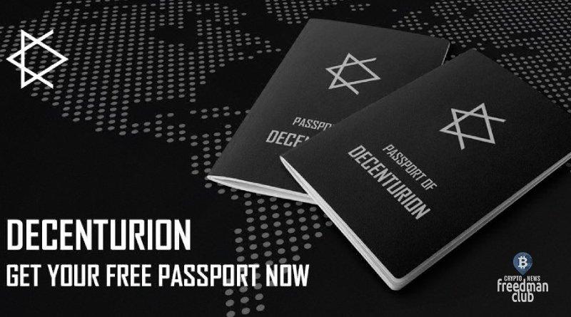 Decenturion blockchain citizenship