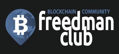 Последние новости сегодня о криптовалюте Биткойн (BTC News), Ethereum, Ripple, Bitcoin Cash, Litecoin в России и мире