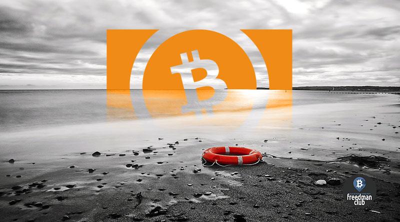 Новый хардфорк Bitcoin Cash 2018 - Авторская Freedman Club