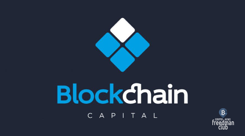 blockchain-capital-pro