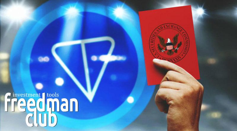 TON: Telegram и Павел дуров прекращают работу над блокчейн платформой