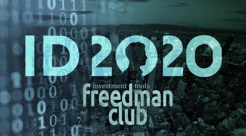 ID 2020: Цифровизация мира на Блокчейн