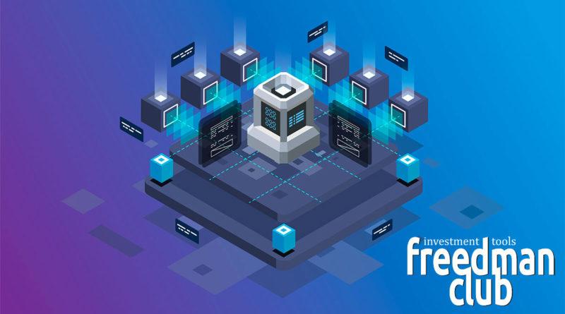 Блокчейн: Применение технологии