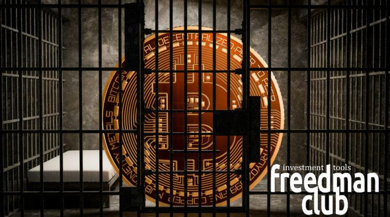 Запрет криптовалюты в России или нововведения в законе о ЦФА