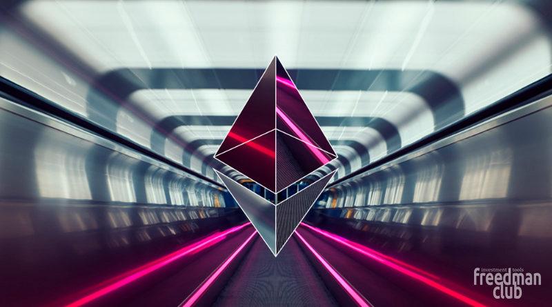 Основы Ethereum (Эфириум)