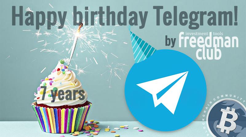 s-dnem-rozdeniya-telegram-7-years-freedman-club