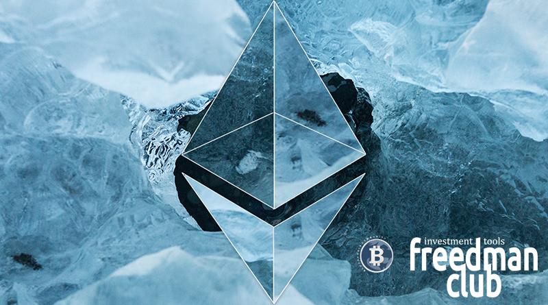 ekspert-bitcoin-cash-vyrastet-ethereum-upadet-freedman-club