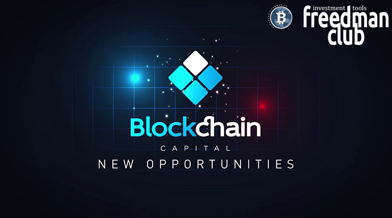 Blockchain Capital ltd Freedman Club