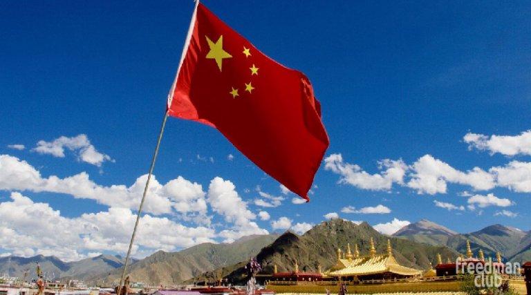 Китай развивает цифровой крипто юань Freedman Club