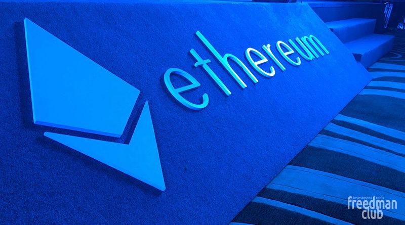 ethereum-ne-spravlyaetsya