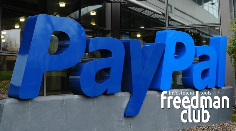 paypal-prisoedinili-cryptocurrencies-bitcoin